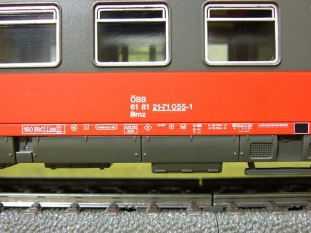 S2010_01270020