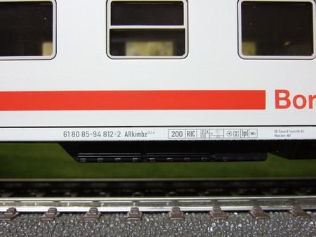 S2010_03090027