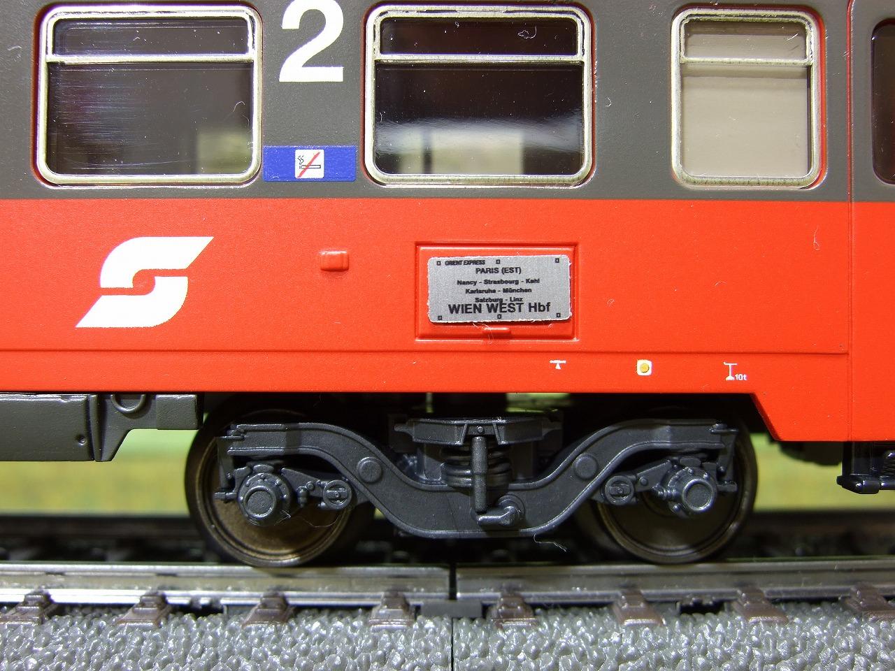 オーストリア国鉄(OeBB) 急行列車セット (42723) 3回目 2等車 その2 ...